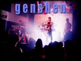 GENSHEN OFFICIAL HOMEPAGE